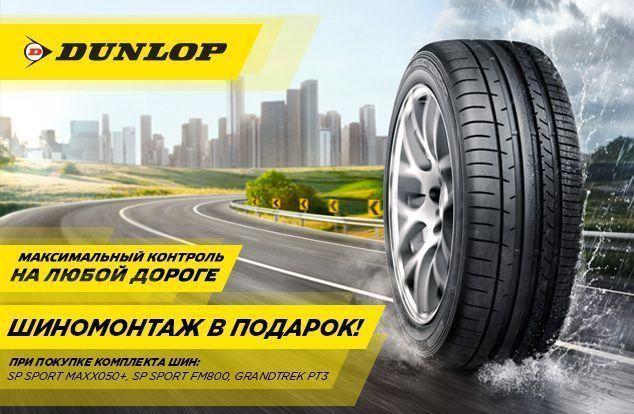 Магазин колесо в спб каталог шин купить шипованные шины в в питер 215х65х16